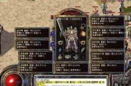 黑暗传奇超变版中大陆综合服务介绍