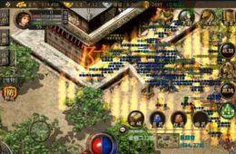 刚开一秒传奇手游发布网里道士在游戏中的攻击特点