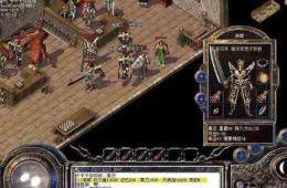 迷失传奇最新版本中游戏倾国倾城仙印三星在哪里爆出来?
