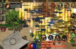 屠龙刚开一秒传奇手游发布网中神殿地图获取高端装备首选
