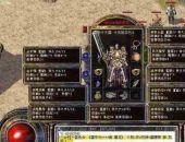 刚开一秒韩版传奇里骨灰级玩家升级经验分享