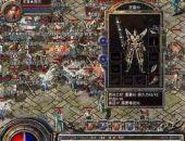 新开迷失传奇里叛军基地地图坐标