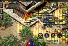 金币传奇里游戏时装隐孤村神甲在哪里爆出?