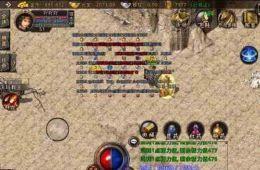 1.95皓月合击手游下载的战士PK法师的战斗技巧