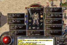 传奇私服发布中游戏白虎战意7阶容易获得吗?