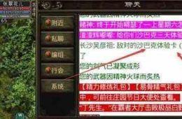 传奇官方网站里战士对法师之获胜方法