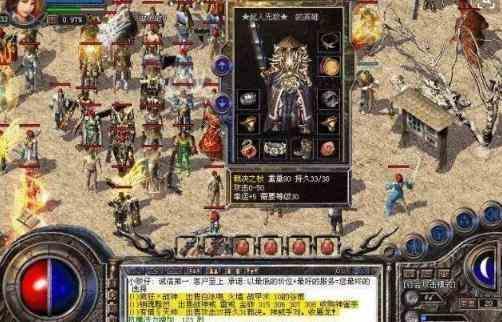 新开超变传奇中游戏三帝之灵蚩尤戒指在哪里爆出来的?