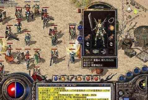 刺杀新开传奇私服发布网的剑术之战士PK的法宝