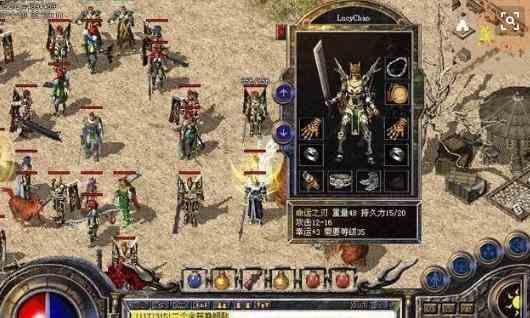 新开传奇手游中游戏当中怎么做能领取到英雄