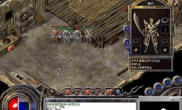传奇私服下载里玩家分享练武器心得之如何练骨玉