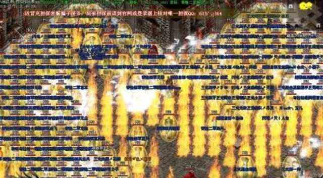 传奇新开中道士在游戏中的攻击特点