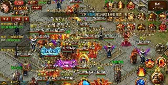 超变传奇网站中魔族宫殿地图攻略