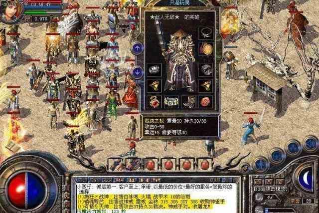 RMB传奇超变中玩家攻略