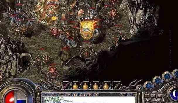 远古王陵神途传奇中地图攻略