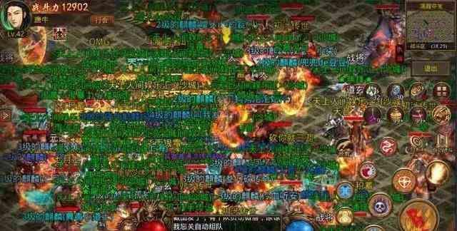 185【1.95皓月合击手游下载中金猴贺岁】金刚石获取及用途全攻略
