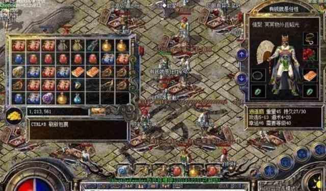 热血传奇sf发布网里游戏中等级重要还是装备重要?